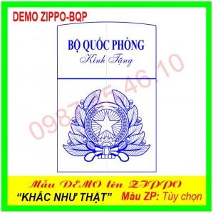 Mẫu Zippo khắc logo Bộ Quốc phòng