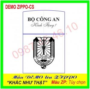Mẫu Zippo khắc logo Cảnh sát nhân dân